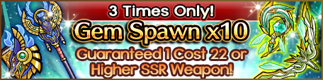 Spawn-Guaranteed 22 Cost