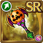 Gear-Pumpkin Axe Icon