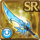 Gear-Icicle Blade Icon