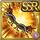 Gear-Wargod's Victory Bow Icon