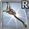 Gear-Ivory Wand Icon