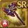 Gear-Blood Axe Icon