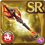 Gear-Firedrake Lance Icon