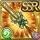 Gear-Wind Tree Blade Icon