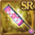 Gear-Sakura Flag Icon