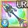 Gear-Divahalsta Icon