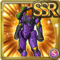 Gear-Unit 13 Body Icon