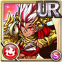 Gear-Apollo, Sun Incarnate Icon