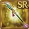 Gear-Azure Drakeblade Icon
