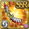 Gear-Abyss Piano Icon