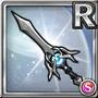 Gear-Novice Blade Icon