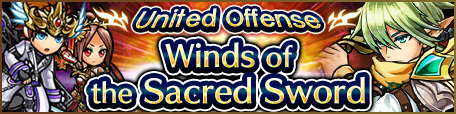 Winds of the Sacred Sword