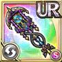 Gear-Kronos' Treasure Staff Icon