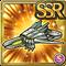 Gear-Heron Icon