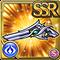Gear-Guardian Angel Gun Icon