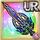 Gear-Divine Dragoon Sword Icon