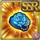 Gear-Blue Rose Pillbox Hat Icon