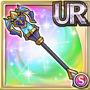 Gear-Azure Heaven Staff Icon