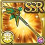 Gear-Solomon- Staff of Light Icon
