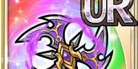 Lu Bu's Star (Gear)