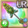 Gear-Divine Tempest Spear Icon