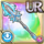 Gear-Stiriaque- Frozen Apex Icon