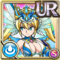 Gear-Aqua Valkyrie Icon