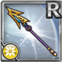 Gear-Lightning Lance Icon