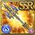Gear-Solar Lance Icon