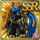 Gear-Great Black Ninja Suit Icon