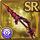 Gear-Skewer Pike Icon