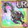 Gear-Void Dragon Blade Icon