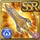 Gear-Solar Sword Icon