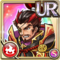 Gear-Nobunaga, Demon King Icon