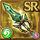 Gear-Jade Blade Icon