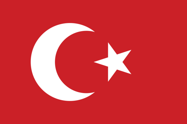 File:800px-Ottoman flag alternative 2.png