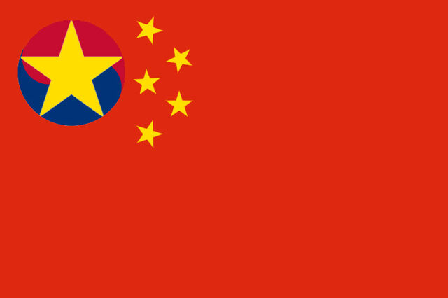 File:Flag of Republic of East Asia by Richard Onasi.jpg
