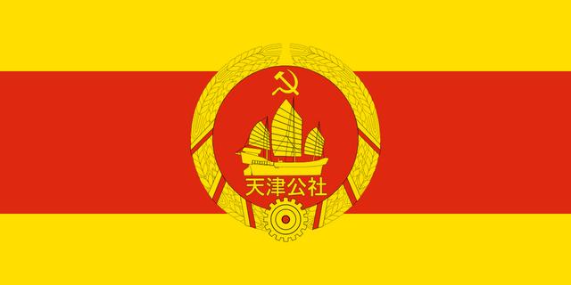 File:Alt flag commune of tientsin by aliensquid-d4tjlfq.png