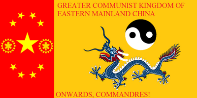 Flag of china by zalezsky-d33skub