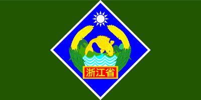 Alt flag zhejiang province by aliensquid-d4udute