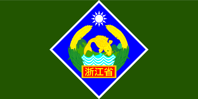File:Alt flag zhejiang province by aliensquid-d4udute.png