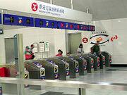 250px-MTR NamCheong 1