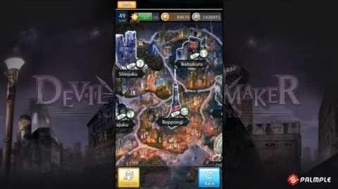 Game Tip Main Screen