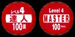 Supermonkeyball-master