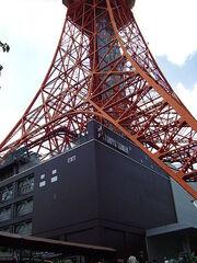 Tokyo Tower Base