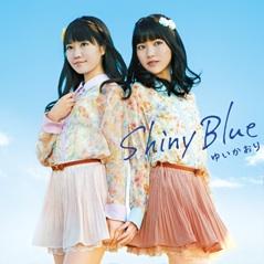 File:Shiny blue tsujo.jpg