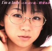 Ladylimit