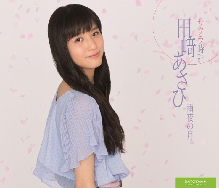File:Sakuratokei.jpg