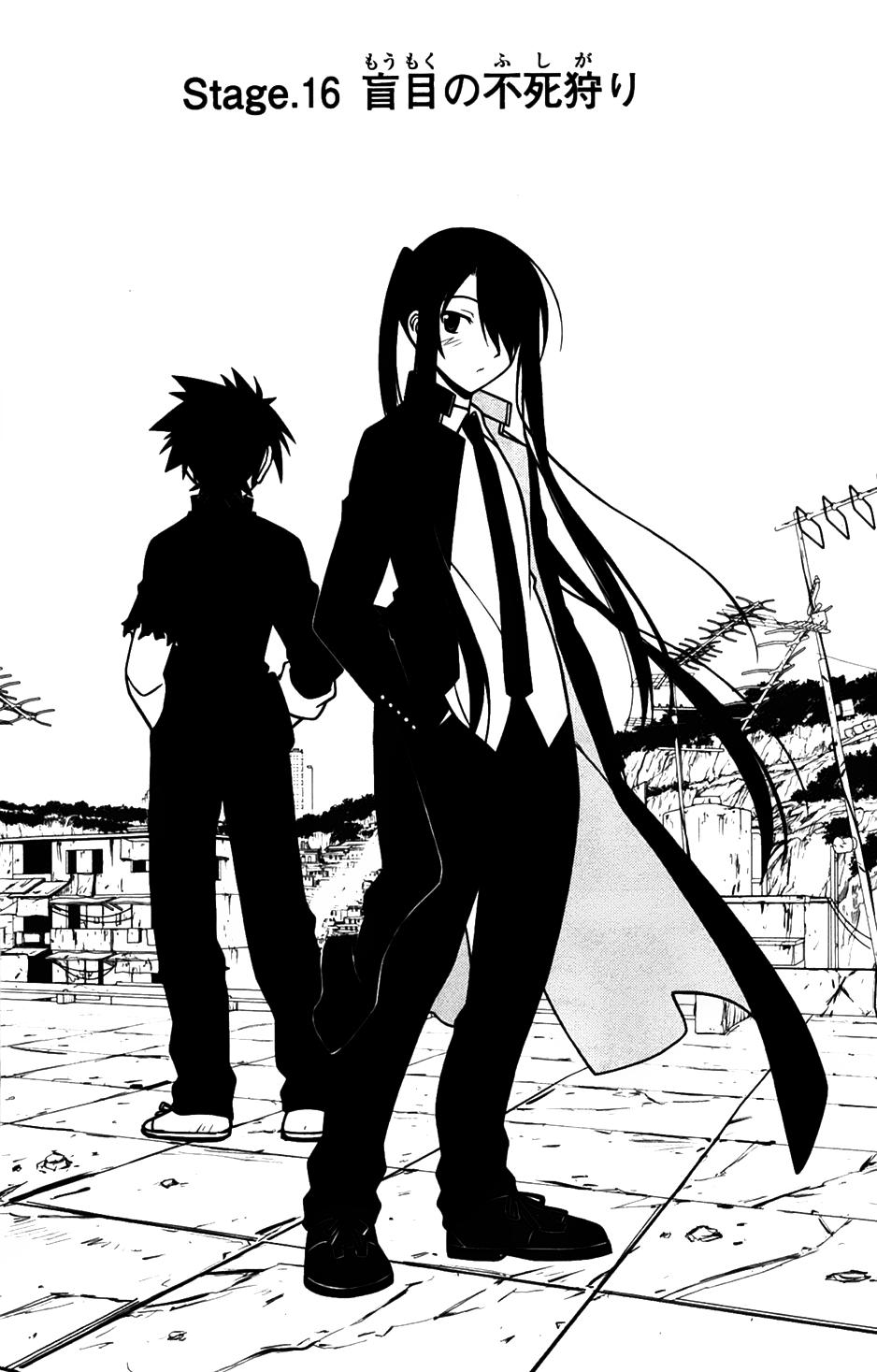 Image - Kuroumaru retreats with Ruki.png   UQ Holder Wiki