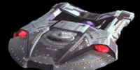 USS Ares